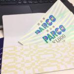 専業主婦でもクレジットカードは作れる!おすすめは楽天カード