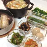 なんでも形から*iwakiの保存容器で常備菜(作り置き)