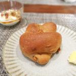 【ゆるダイエット】低糖質な大豆パンを食べてみた!後編
